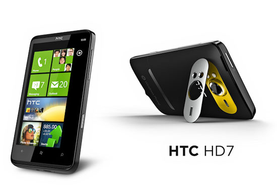 Super Διαγωνισμός! Κερδίστε ένα HTC HD7!