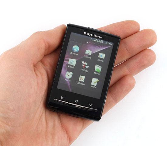 Κερδίστε Sony Ericsson Xperia X10 Mini