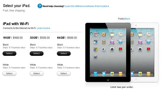 iPad 2 διαθέσιμο στο Online Apple Store