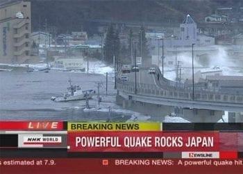 Σεισμός και Τσουνάμι στην Ιαπωνία