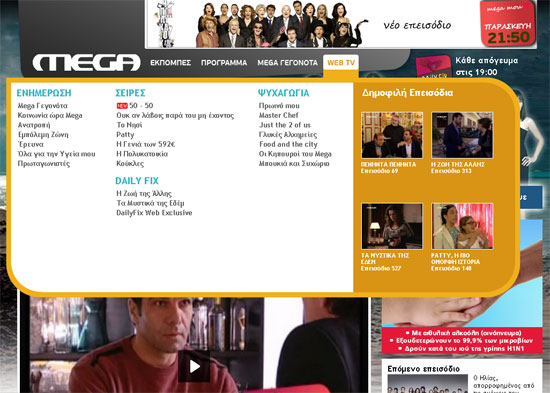 Mega Web Tv Live