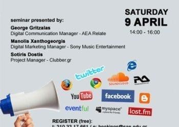 Social Media για DJs, Event Promoters και DJ agents