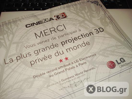 LG Cinema 3D Ρεκόρ Guinness