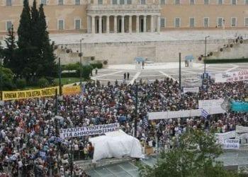 Διαδήλωση στο Σύνταγμα