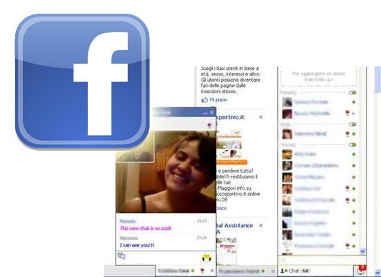 Σου τη σπάει κι εσένα το Νέο Facebook Chat;