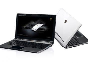 Μεγάλος Καλοκαιρινός Διαγωνισμός: Κερδίστε Laptop ASUS Lamborghini VX6!