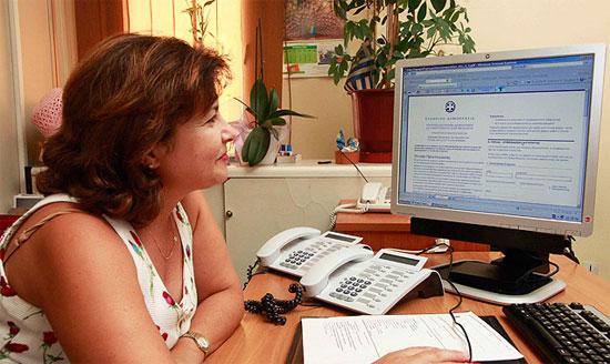 e-μπάχαλο στην ηλεκτρονική διακυβέρνηση