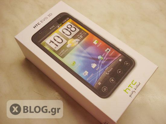 Το HTC Evo 3D που θα κερδίσει ένας τυχερός!