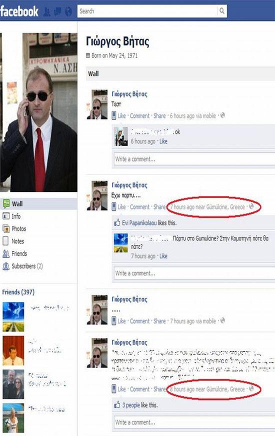 Το Facebook εμφανίζει την Κομοτηνή με τουρκική ονομασία!