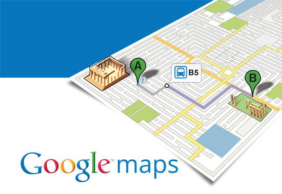 Google Maps με πληροφορίες Transit για την Αθήνα