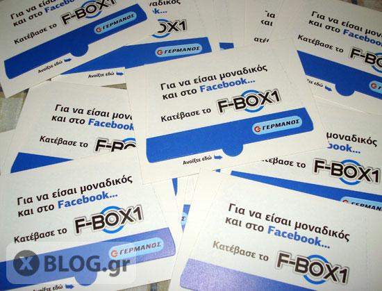 F-BOX1 εφαρμογή για το Facebook