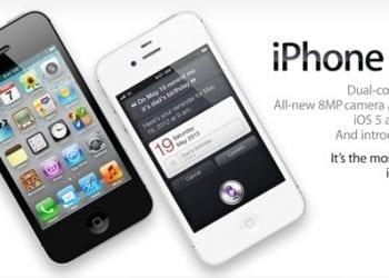 iPhone 4S τιμές