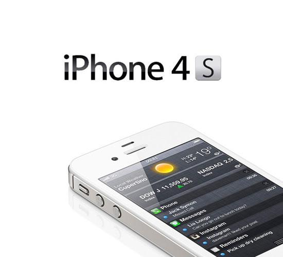 iPhone 4S, Τιμές και Προγράμματα Συμβολαίου