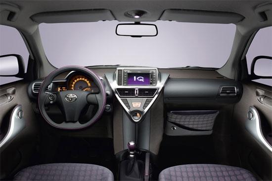 Τέλη Κυκλοφορίας 2012 | Με ποια αυτοκίνητα δεν θα πληρώσεις απολύτως τίποτα!