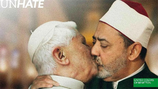 Καυτό φιλί πάπα Βενέδικτου με ιμάμη Αχμέντ ελ-Ταγιέμπ για Benetton