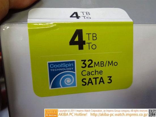 Οι πρώτοι σκληροί δίσκοι 4TB από την Hitachi