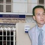 Παναγιώτης Βλαστός: Απόπειρα απόδρασης από τις φυλακές Κορυδαλλού