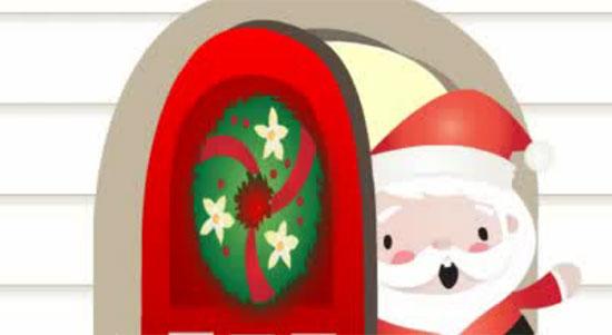 Google: Στείλτε τις ευχές σας με τον  Άγιο Βασίλη!
