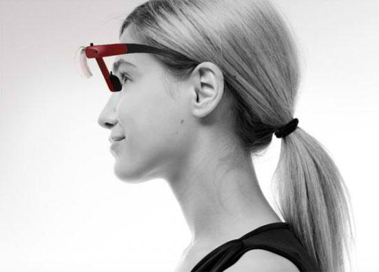 Seginetic: Γυαλιά για την χειμωνιάτικη κατάθλιψη