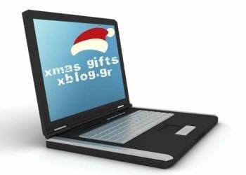 Δώρα που μπορείτε να χαρίσετε με ένα κλικ στον υπολογιστή σας!