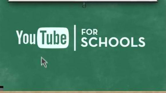 YouTube for Schools, ειδική έκδοση για μαθητές