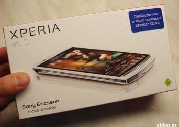 Κερδίστε Sony Ericsson Xperia Arc S