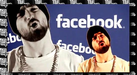 Γκομενάκια & Facebook