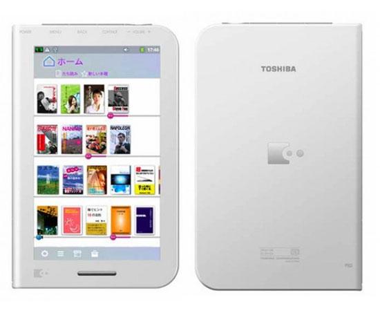 Έγχρωμο e-reader από την Toshiba