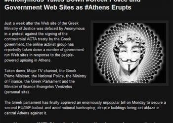Οι Anonymous πίσω απ΄τις επιθέσεις σε ελληνικά κυβερνητικά και θεσμικά site