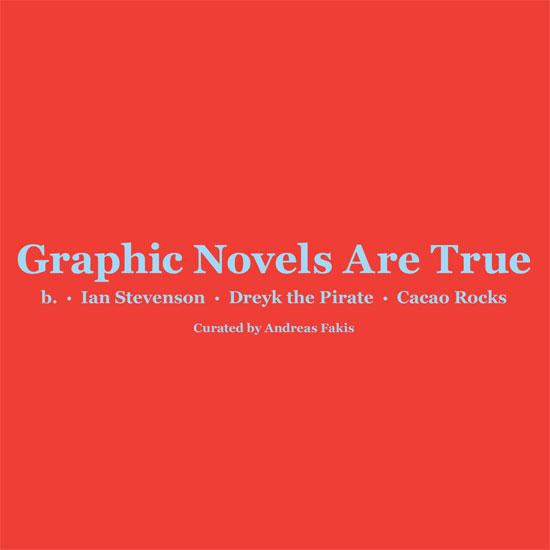 Έκθεση street art: «Graphic Novels Are True»