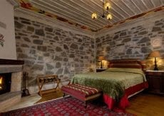Emotions Country Resort, Καρπενήσι, Διαγωνισμός xblog.gr