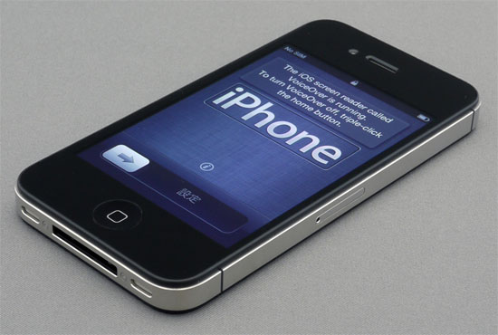 iPhone 4S, Τελικά αξίζει να το αγοράσω ή όχι;