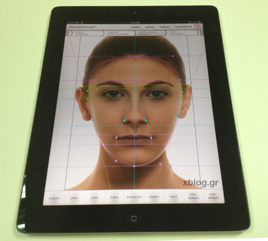 Face Metrics Pro HD for iPad