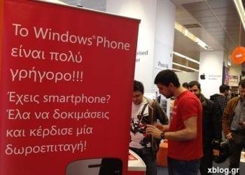 Επιστολή αναγνώστη στο xblog.gr που αδικήθηκε στο Windows Phone Challenge