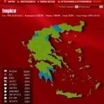 Εκλογές 2012 | Live Αποτελέσματα