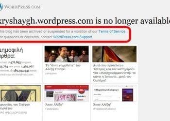 Η ανακοίνωση της Χρυσής Αυγής για το κλείσιμο του site της από το Wordpress