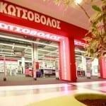 Κωτσόβολος: Εγγύηση χαμηλότερης τιμής στην αγορά νέας τηλεόρασης