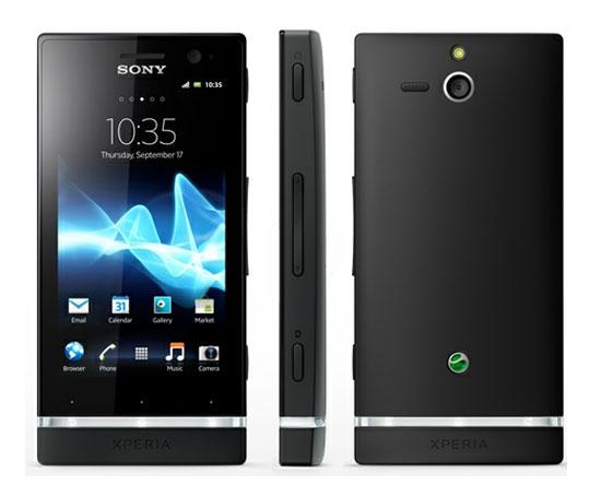 7 Χρόνια XBLOG.gr! Κερδίστε το Sony Xperia U, προσφορά της Sony Mobile!