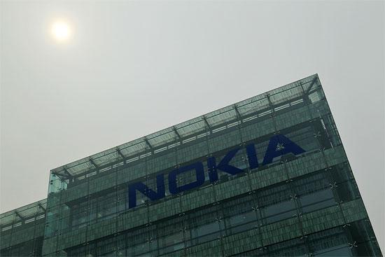 Nokia: Κλείνει το γραφείο στην Ελλάδα