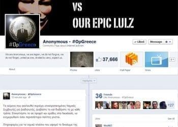 Anonymous, Νομικές συμβουλές για διαδηλωτές