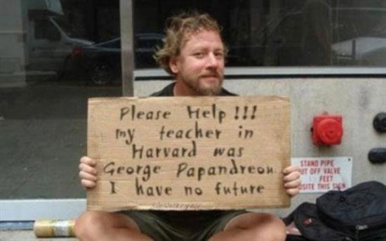 Άστεγος φοιτητής Γιώργου Παπανδρέου