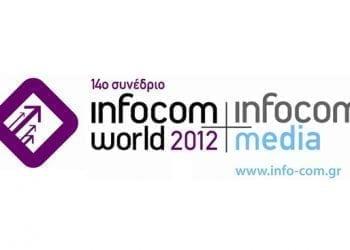 14ο Διεθνές Συνέδριο Τηλεπικοινωνιών InfoCom World
