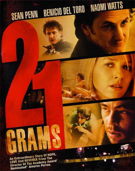 """Πρόταση για DVD: """"21 Grams"""""""