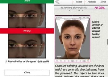 Face Metrics Pro: Η πρώτη εφαρμογή ανάλυσης προσωπολογίας τώρα και στο iPhone!