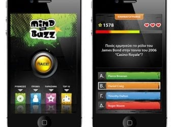 Trivia App για iPhone