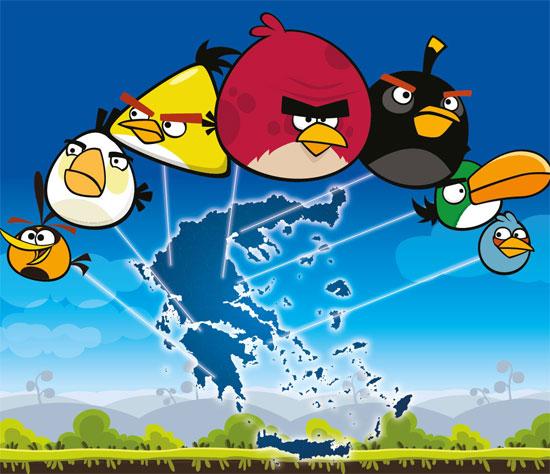 Πρωτάθλημα Angry Birds