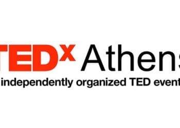 Ζωντανή αναμετάδοση του TEDxAthens στο Πανεπιστήμιο Πειραιώς
