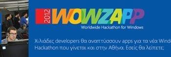 Wowzapp! Hackathon για Windows 9-11 Νοεμβρίου