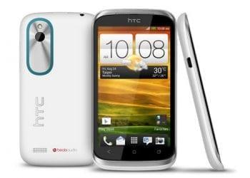 Διαγωνισμός με δώρο 3 HTC Desire X