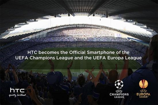 HTC: Αποκλειστικός προμηθευτής smartphones σε UEFA Champions League & Europa League